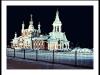 Usinsk, Russia