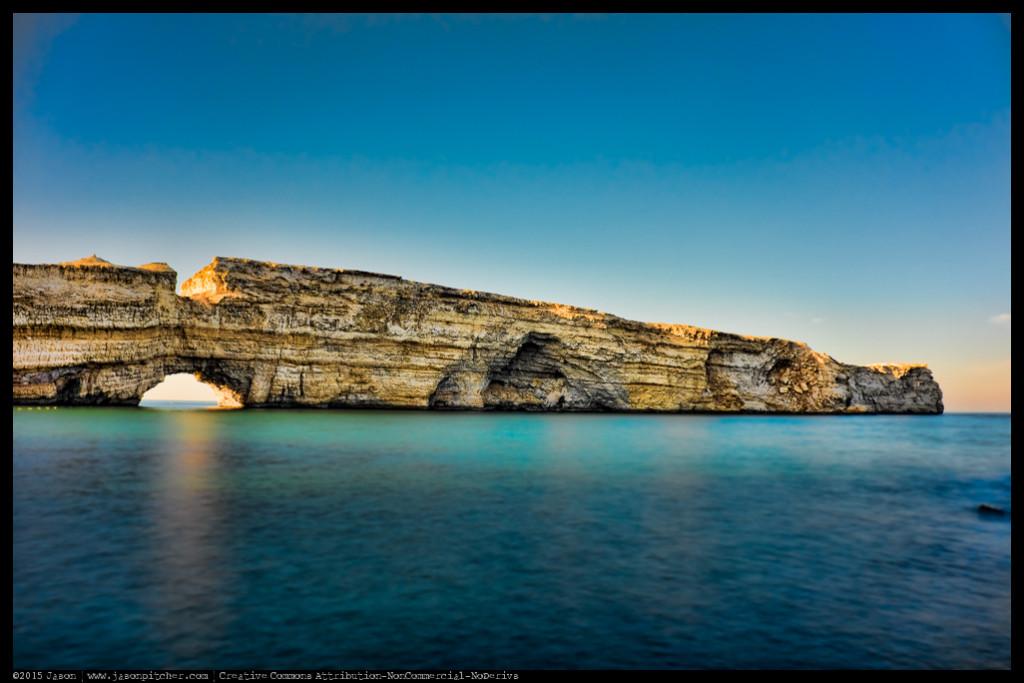 Al Jissah, Muscat, Oman